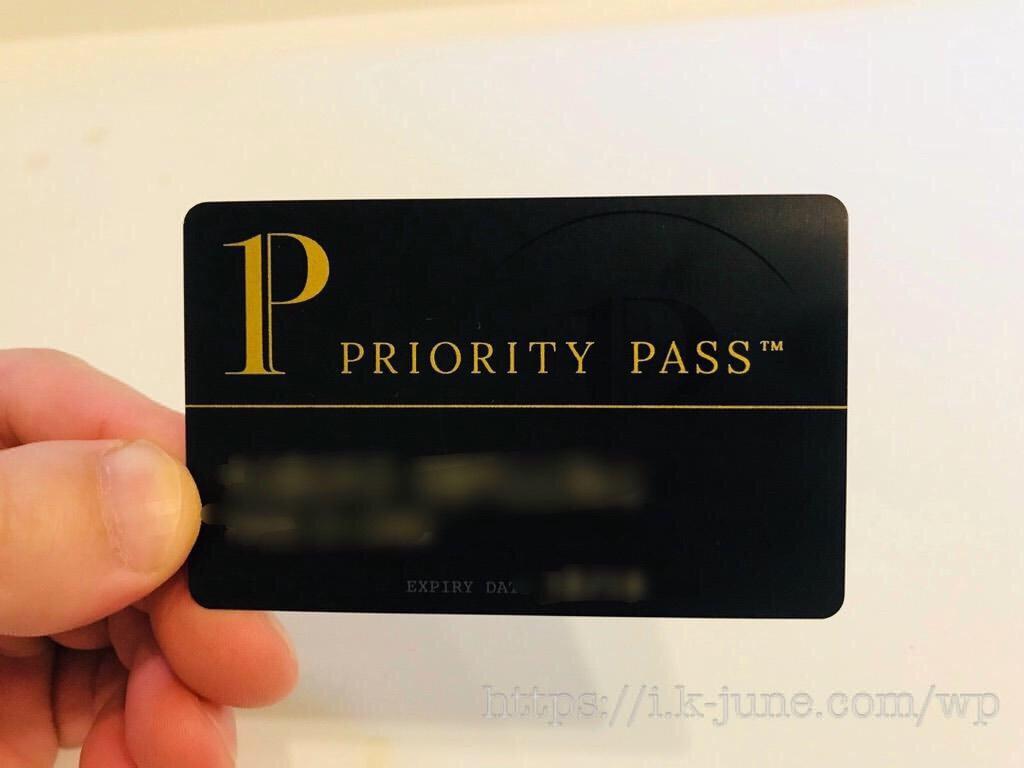 검은색 카드위에 Priority Pass라는 금색 글자가 새겨져 있다.