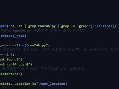 VScode python3